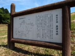 基肄城についての説明看板